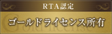 gold_230_70